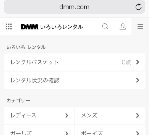 dmr002