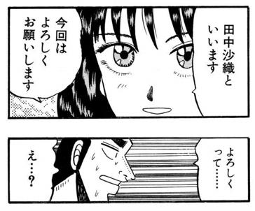 fukumoto1