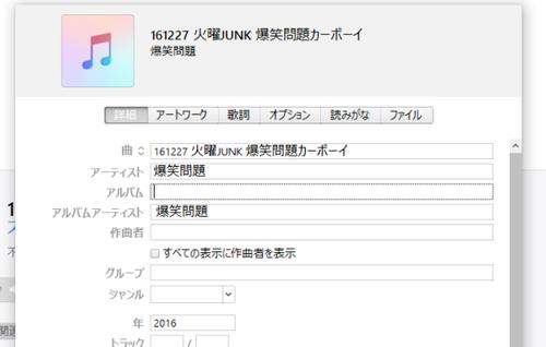 SnapCrab_NoName_2016-12-30_16-39-47_No-00