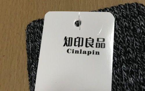 chi02