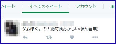 SnapCrab_NoName_2016-11-12_6-35-0_No-00